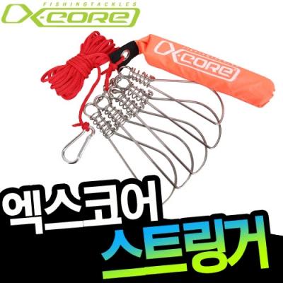 엑스코어- XCA-01 일반형 5본 고급꿰미