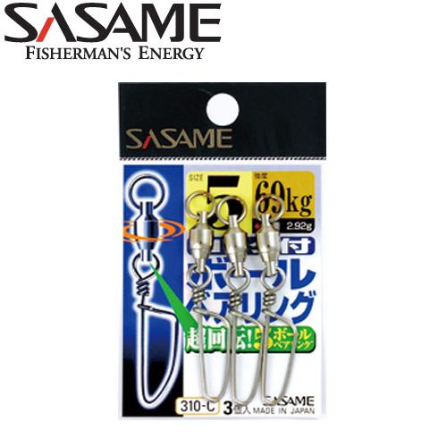 1사사메-310-C-RB-스위벨