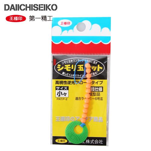 제일정공-시모리 구슬세트 /DAIICHISEIKO SHIMORIDAMA SS -310503