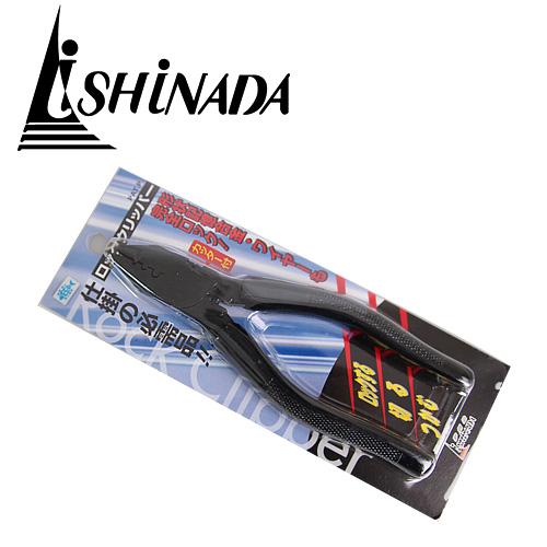 이시나다-잠금 클리퍼 R-01