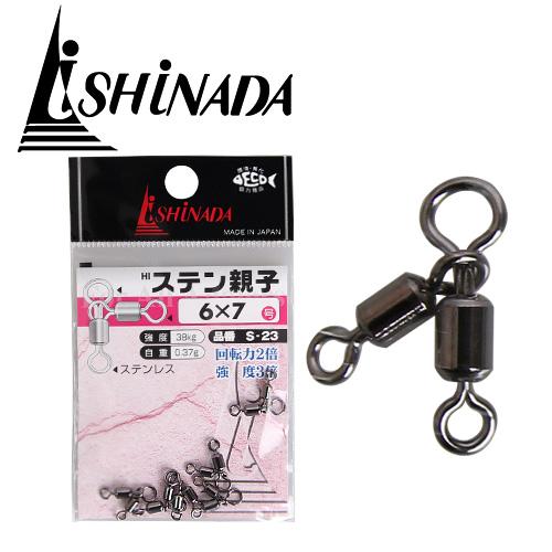 이시나다-도래 스텐 오야꼬 S-23