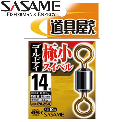 1사사메-PA254 GOKUSYO SWVEL GOL EYE 극소 스위벨 골드 아이 / 극소 도래