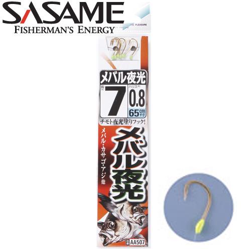2사사메-AA507 MEBARU / 메바루 야광 채비바늘