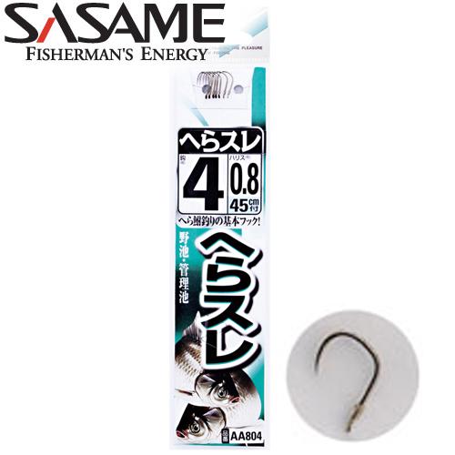 2사사메-AA804 HERASURE / 헤라쯔리 민물낚시채비