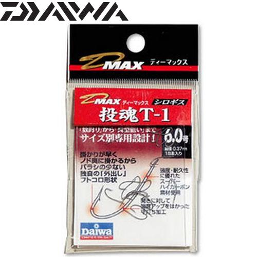 특가다이와-DMAX SIRO TOUKON T-1 / D-MAX 시로기스 투혼