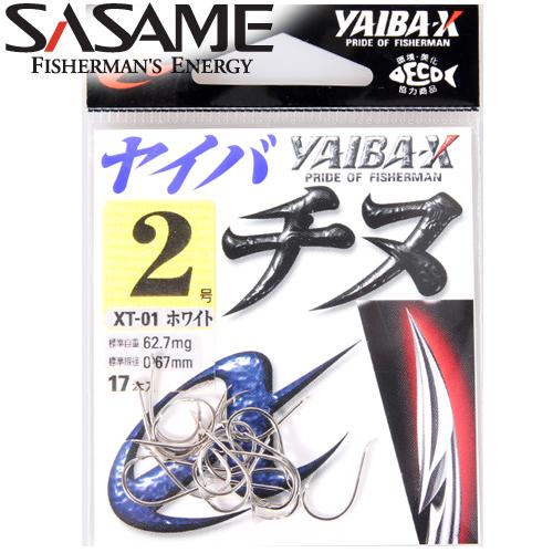 2사사메-야이바-X 지누-은(XT-01)