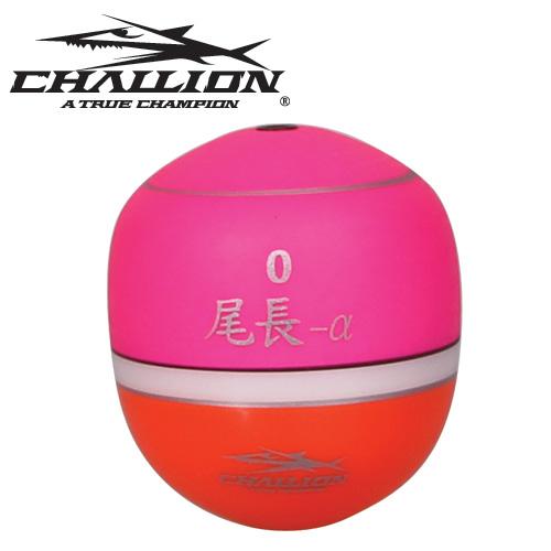 챌리온-오나가알파-CFL-20-ONAGAα/시인성발군의 구멍찌