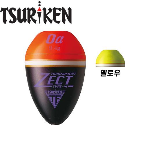 5쯔리켄-토너먼트 ZECT M 옐로우-M사이즈