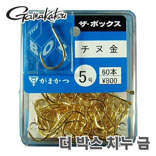 2가마-더박스 치누 금(금치누)/지누박스/CHINU BOX