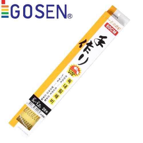 6고센-옥내림채비-60cm / 긴목줄채비 / 낚시바늘