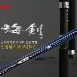 NS 해검 80-170/190
