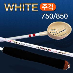 WHITE(화이트) 주걱 750/850 (비앤케이)