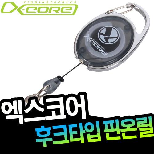 엑스코어-핀온릴 XCP-60 / 후크타입