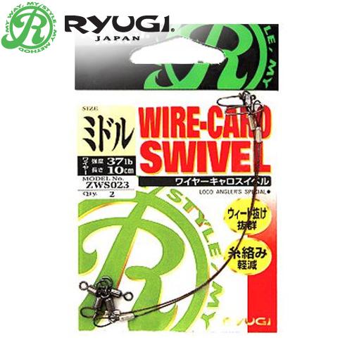 류기-ZWS023 WIRECYARO SWIVEL / 와이어캐로 스위벨