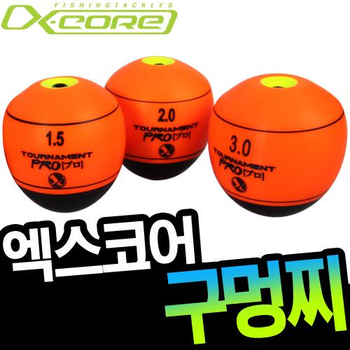 엑스코어-토너먼트 프로 TP-01 / 구멍찌