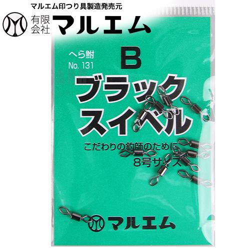 1마루엠-FISHING SWIVEL-B블랙/G골드 스위벨 도래