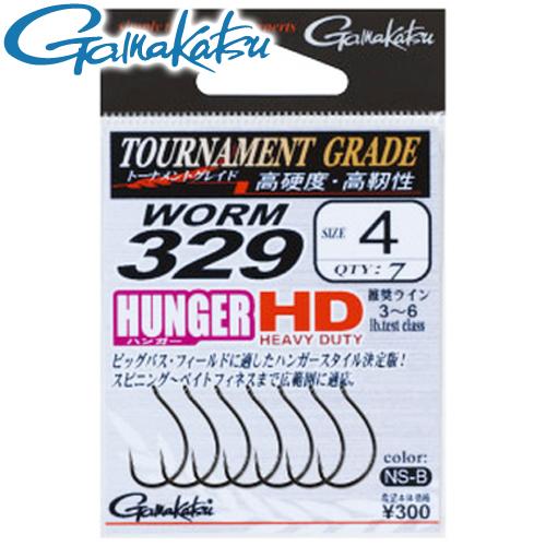 2가마-Worm329 HANGER HD 다운샷 훅