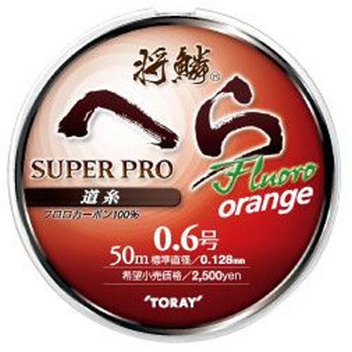 토레이-HERA S-PRO MITIITO 50m/헤라 슈퍼 프로 미치이토 /후로로카본100% 오렌지 라인