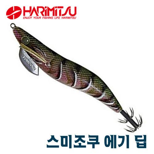 하리미츠-3.5호 딥타입
