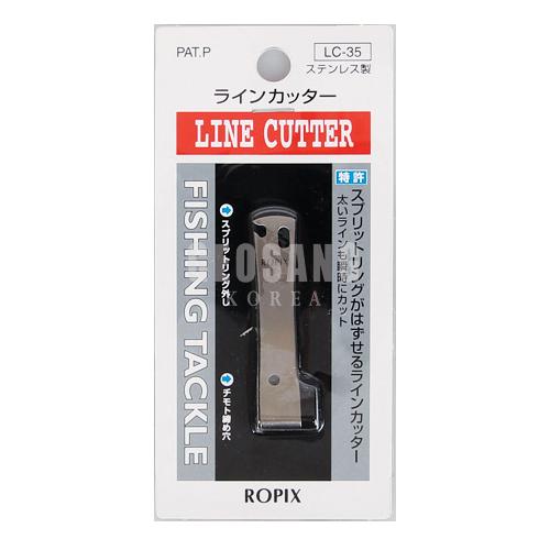 (하)거상-ROPIX 라인커터 LC-35 / 스테인레스스틸 재질
