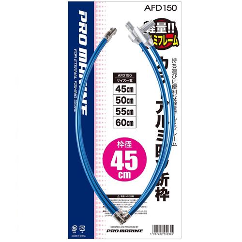 (하)거상-AFD150 컬러 알루미늄 뜰채 프레임