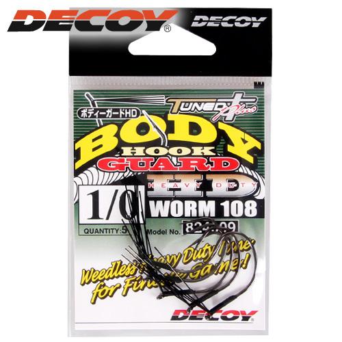 데코이-WORM108 BODY GUARD HD /낚시바늘 보디훅가드 웜훅