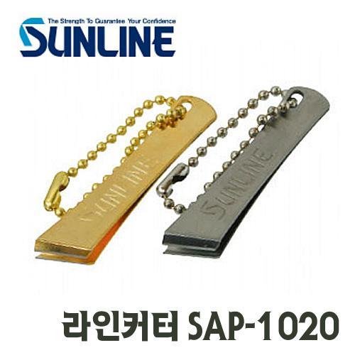 (오)2선라인-라인커터 SAP-1020