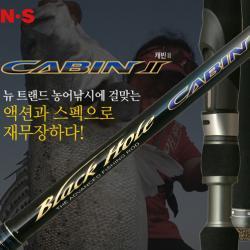 NS 캐빈 Ⅱ