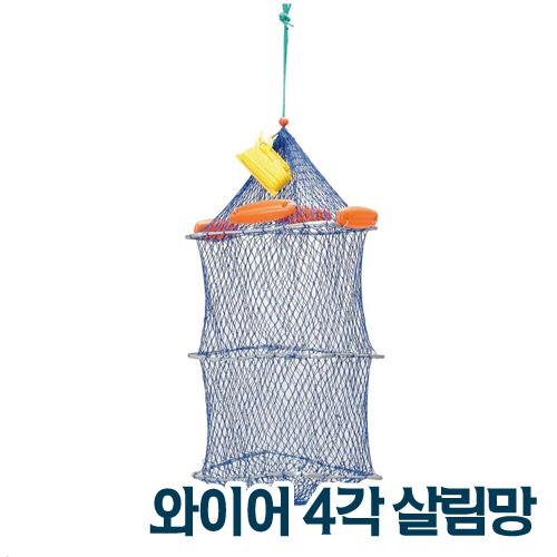 (B-2)거상-AGK038 WAIYA IKU