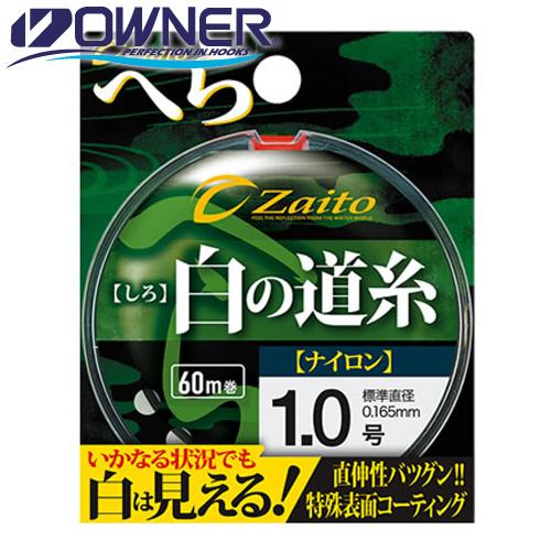 1오너-ZAITO HERA MICHIITO WH/헤라원줄/민물라인