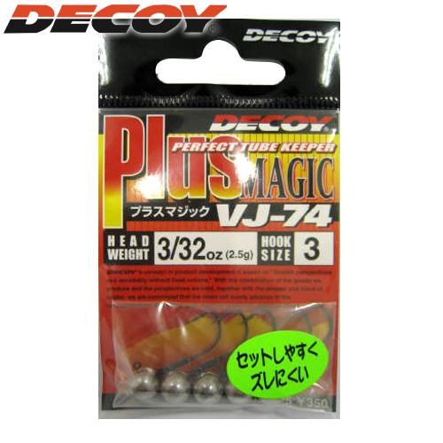 데코이-VJ-74 PLUS MAGIC / 플러스 매직 지그헤드