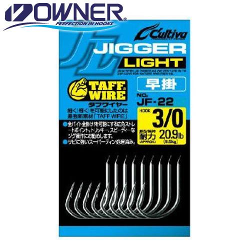 오너-JIGGER LIGHT JF22 HAYAGAKE/지거라이트/지깅훅