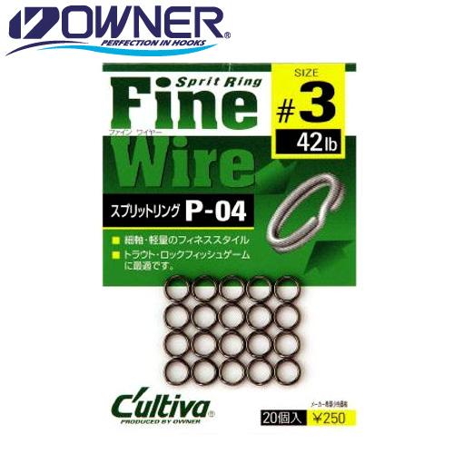 오너-SPLIT RING P-04 파인와이어/스플릿링/스피릿링