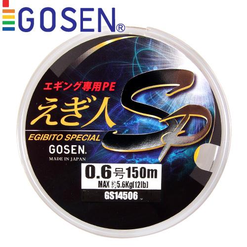 3고센-GS14006-PE 에기비토 SP/PE라인/합사