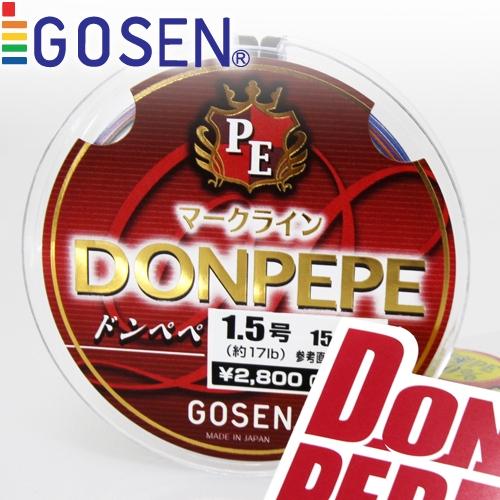 3고센- 돈페페 PE합사라인 / DONPEPE 150M 4합사