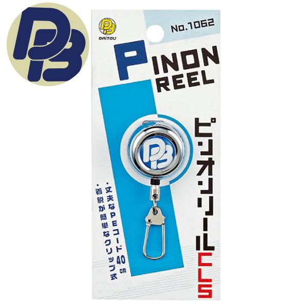 다이토우-핀온릴 CLS No.1062/클립핀온릴/PIN ON REEL