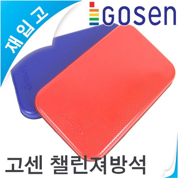 5고센-챌린져방석 KGCE-01 오렌지/블루/방수
