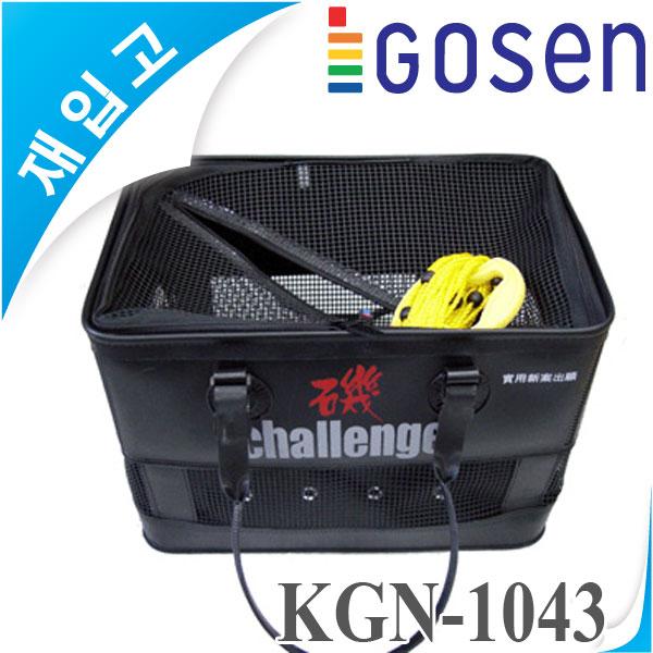 5고센 사각부력망 KGN-1043 / 보조가방(580400)/살림망