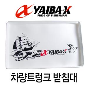 3야이바-GB-1002-차량트렁크 받침대 大