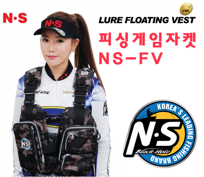 NS 피싱게임자켓 NS-FV (LURE FLOATING VEST)