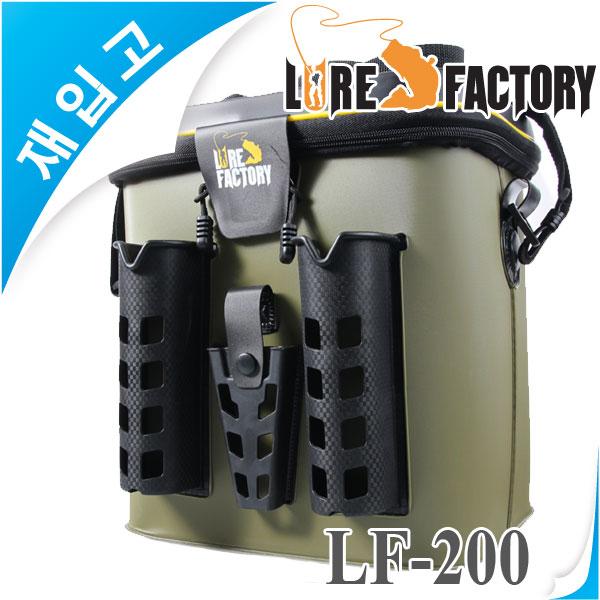 1루어팩토리-LF-200 멀티백케이스 / 태클가방&살림망/로드거치기능