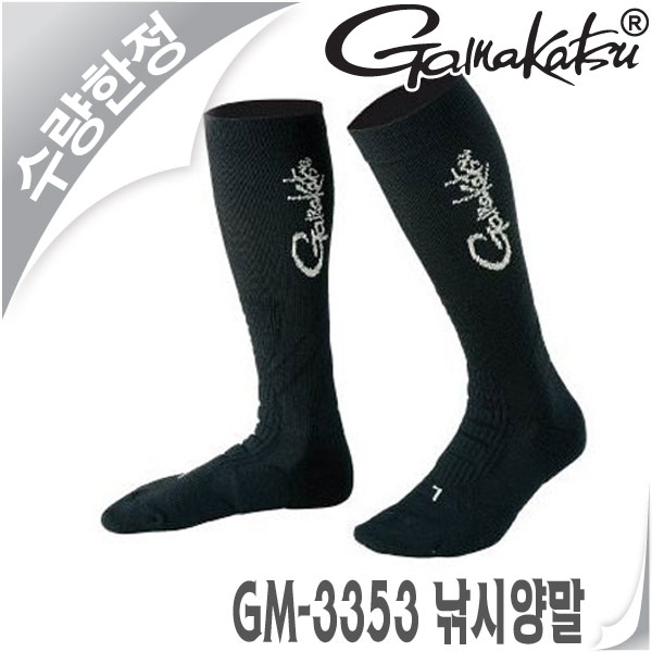 특가가마GM-3353 낚시양말 (25-27cm) 블랙