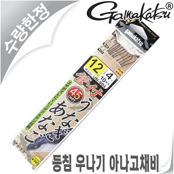 특가가마-등침아나고/우나기/장어채비