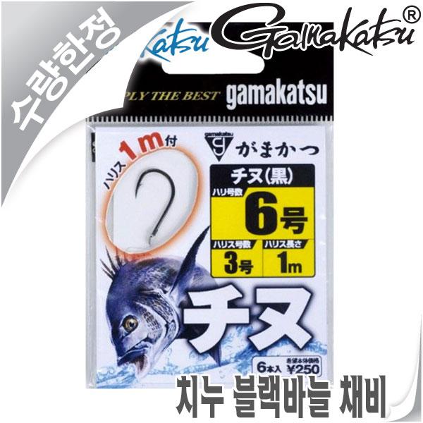 특가가마-CHINU BK 목줄1m/감성돔바늘/감성돔낚시채비바늘/