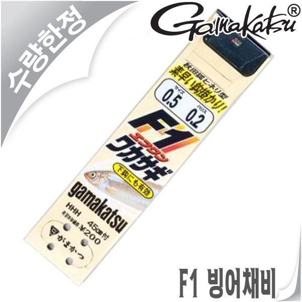 특가가마-F1 WAKASAGI 2.5-0.3/와가사키 빙어채비