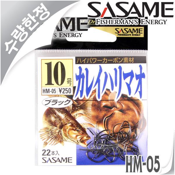 특가사사메-HM-05/광어바늘/보리멸바늘/백사장낚시