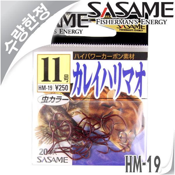 특가사사메-HM-19/광어낚시/농어바늘/광어루어바늘
