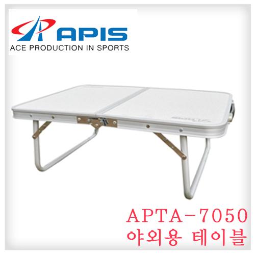 아피스 - 캠핑마루 야외용 미니 테이블 / APTA-7050