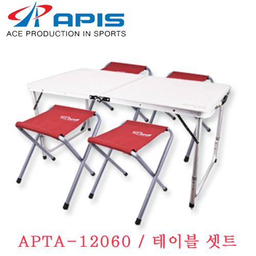아피스 - 캠핑마루 패밀리형 테이블셋트 (테이블+의자4개) / APTA-12060