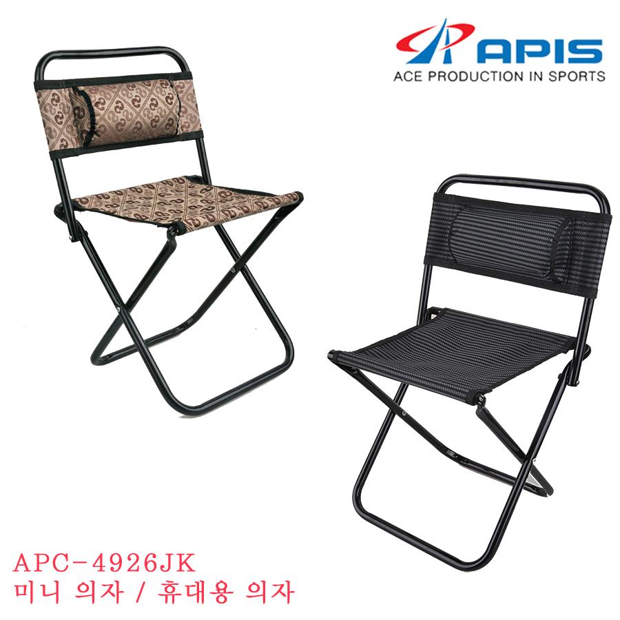[아피스] 미니 의자 (APC-4926JK / 브라운, 그레이) 휴대용 의자 / 캠핑 낚시 야외 활동 모두OK